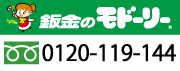 0120119144